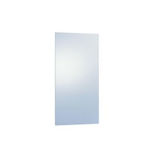 Picture of Vitramo Infrarood spiegelverwarmingselement 400W Opbouw 900 x 600 x 28 mm